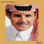 Shado, Khaled Abdul Rahman - cover170x170
