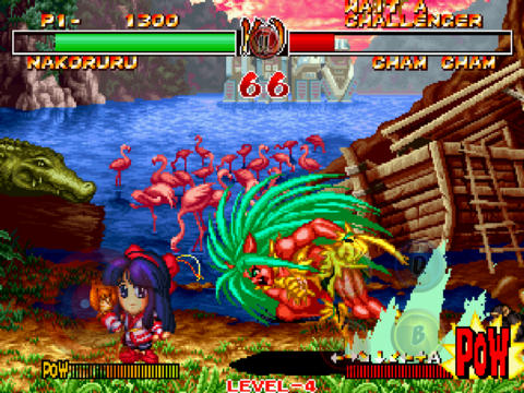 Screenshot 5 SAMURAI SHODOWN II