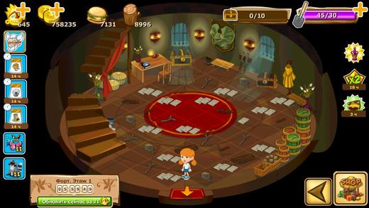 Robinson's Island Screenshot