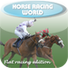 Horse Racing World (flat edition)