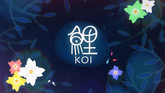 Screenshot 1 KOI