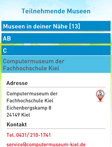Museums Card 2015 Screenshot