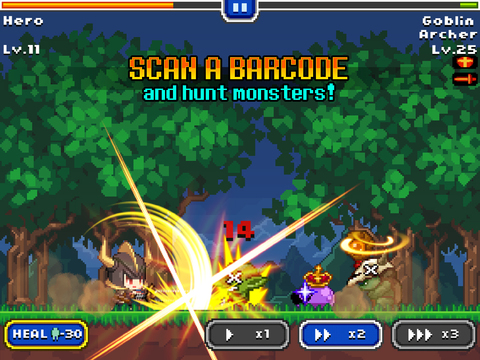 Barcode Knight iOS Screenshots