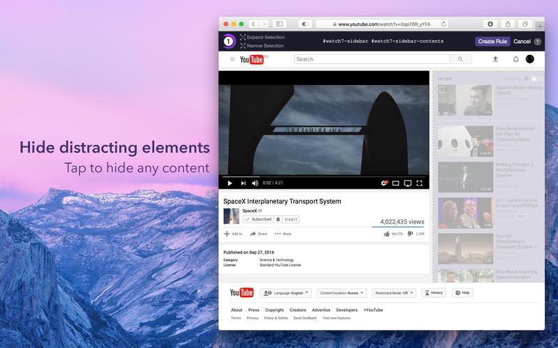 1Blocker - Better Than Just an Adblock Screenshots
