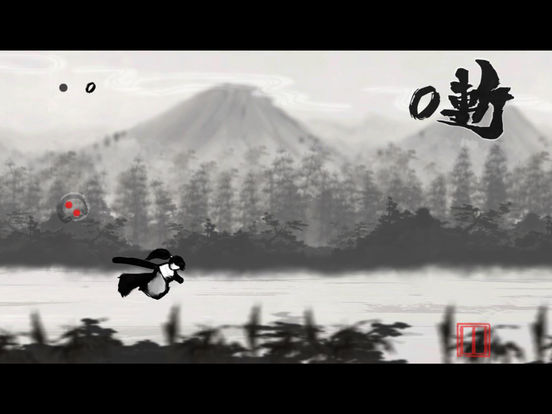 Screenshot 1 SumiKen : Ink Blade Samurai