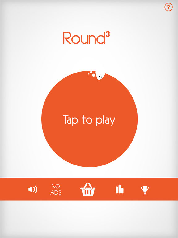 Screenshot 1 RoundRoundRound