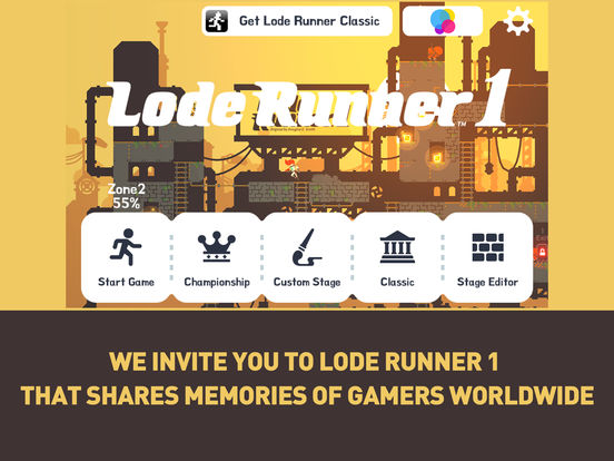 Screenshot 1 Lode Runner 1
