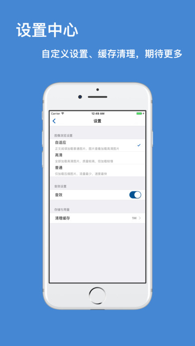 download 清水河畔 - UESTC 官方论坛 appstore review