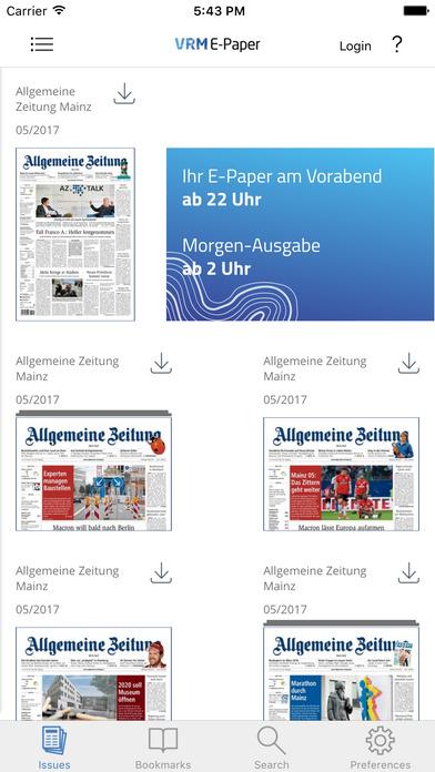 download E-Paper Kiosk apps 2