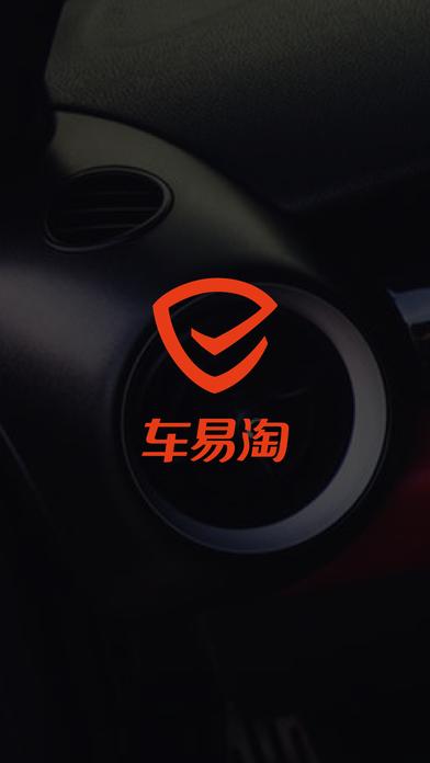 download 车易淘二手车估价—二手车卖车买车交易平台 apps 1