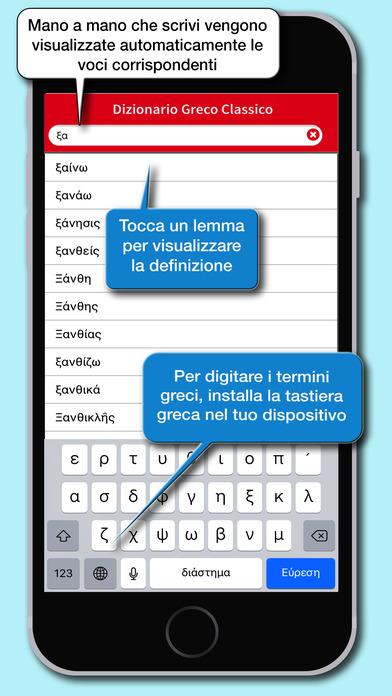 Istantanea iPhone 2