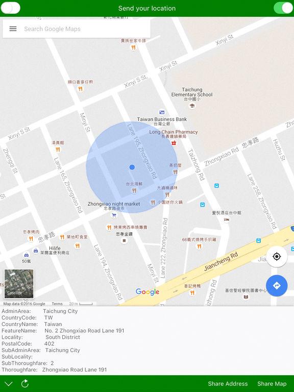 Schnelle Adresse - Send your location Screenshot