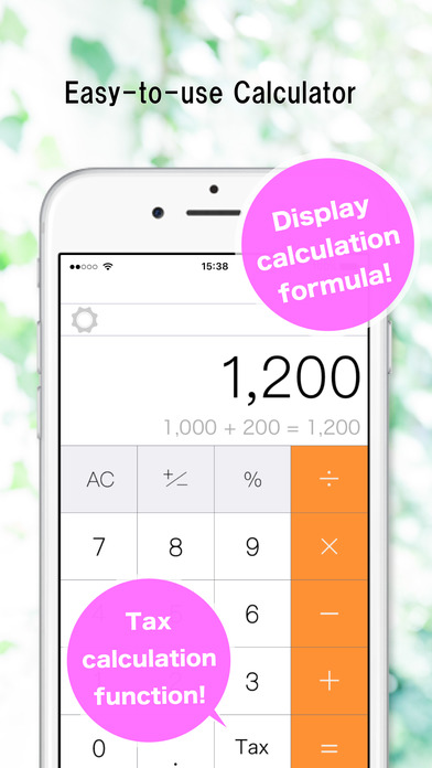download mySimpleCalc-Confirm a input process appstore review