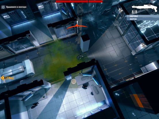 Screenshot 2 Death Point
