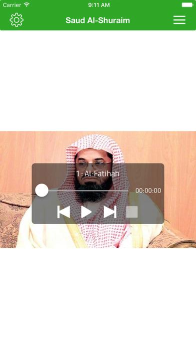 Saud Al-Shuraim - Al Quran القرآن