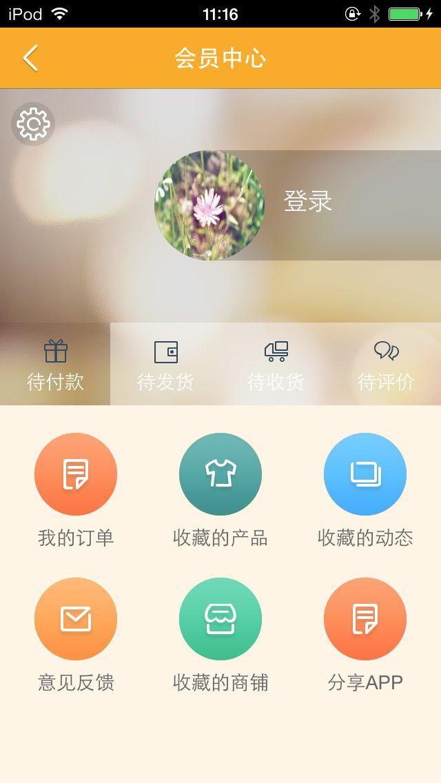 download 中国消防平台(行业平台) apps 2