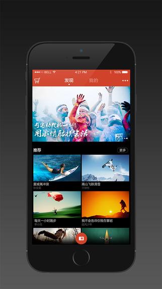 xiaomi yi app iphone