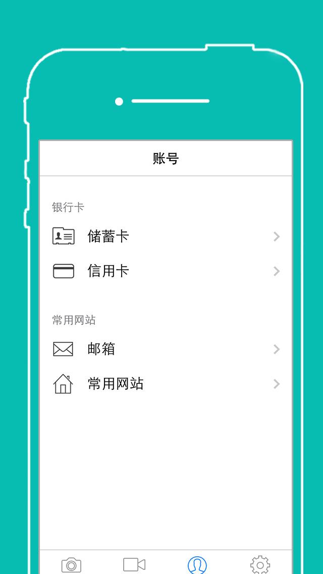 aplicatii gratuite pentru iphone  ipad si ipod touch 13 11 2014 idevice ro ipod touch user manual pdf ios 11 ipod touch user manual pdf ios 11