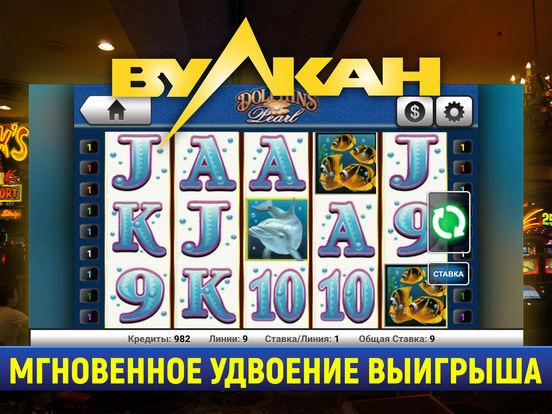 Азартные игровые автоматы admiral x com игровые автоматы webmoney aztec gold