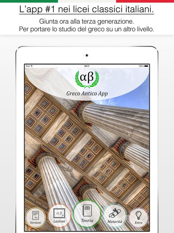 Greco Antico App Screenshot