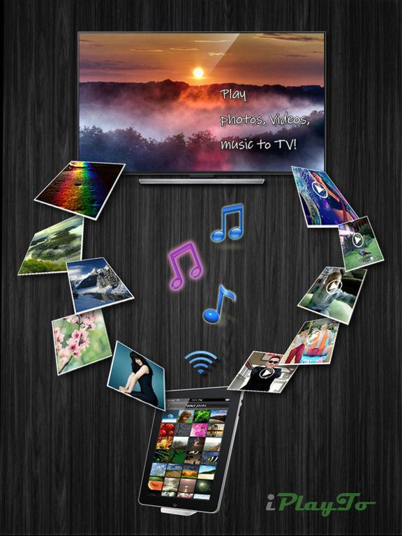 application free tv pour pc