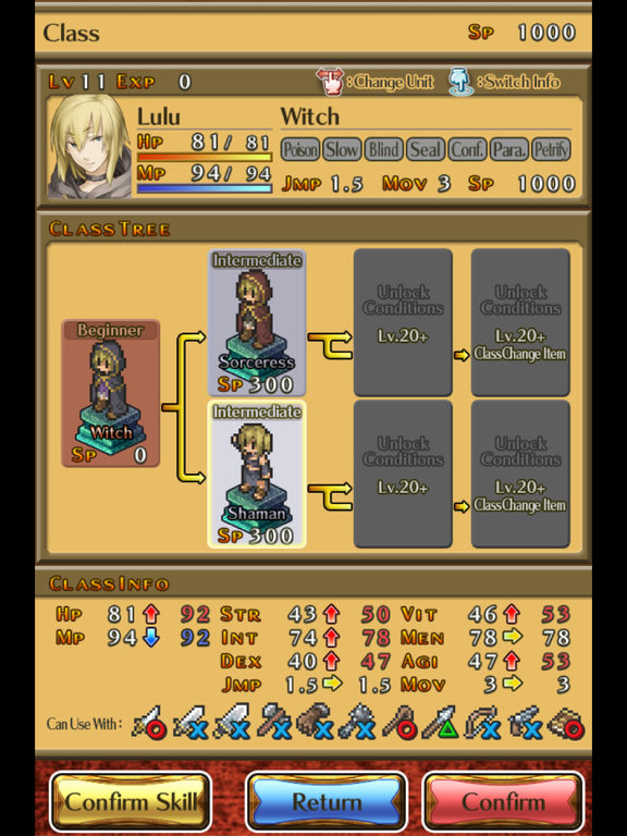Mercenaries Saga2 Screenshots