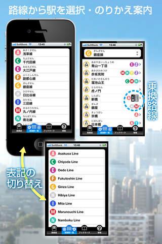 http://a3.mzstatic.com/jp/r30/Purple/v4/0d/ad/fd/0dadfdcb-829a-ee2b-cb21-c8aa2b3e0f4f/screen320x480.jpeg