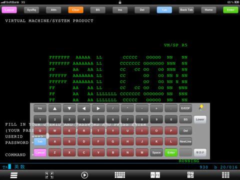 FALCON 3270 for iPad コーポレイトエディション