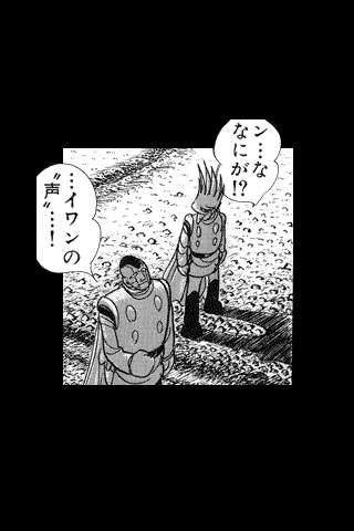 (112)サイボーグ009/石ノ森章太郎
