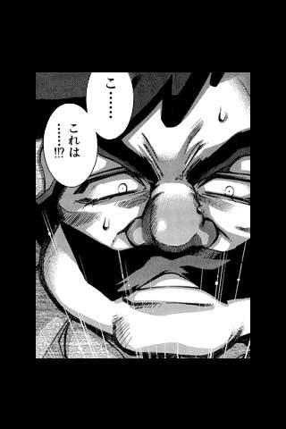 (35)エレメンタルジェレイド/東まゆみ
