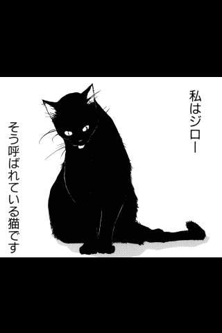 (1)茶屋町勝呂作品集・シロ/茶屋町勝呂