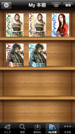 GameOnBooks