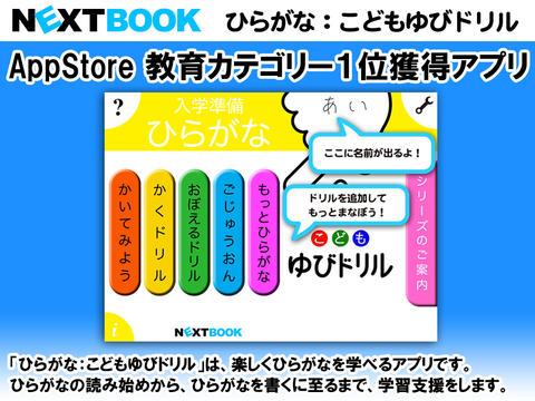 http://a3.mzstatic.com/jp/r30/Purple/v4/c0/72/de/c072ded7-9fcf-1171-6a73-fab067f558de/screen480x480.jpeg