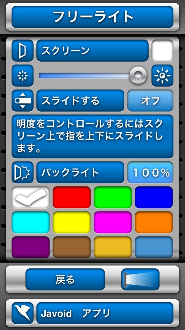 http://a3.mzstatic.com/jp/r30/Purple/v4/c0/75/00/c07500a9-5bc7-f8ba-b8ab-f8ba46f64560/screen1136x1136.jpeg
