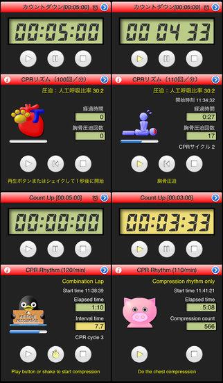 http://a3.mzstatic.com/jp/r30/Purple/v4/e0/bb/eb/e0bbeb3d-a42f-b13d-ff58-5bf78cc42474/screen322x572.jpeg