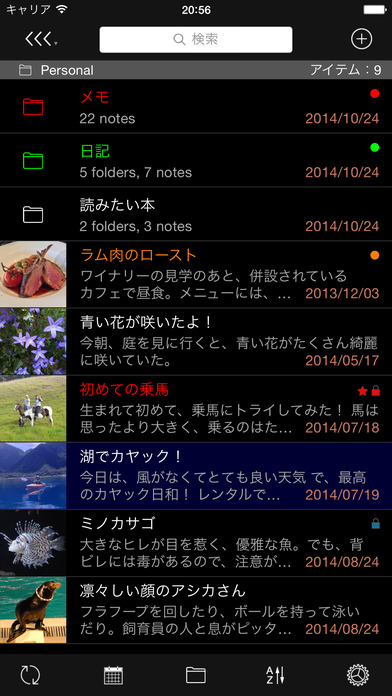 http://a3.mzstatic.com/jp/r30/Purple1/v4/00/df/22/00df227b-8b71-5708-28f9-e601f3793d48/screen696x696.jpeg