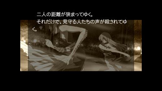 神事双劇カーニバル/カーニバル・デイ