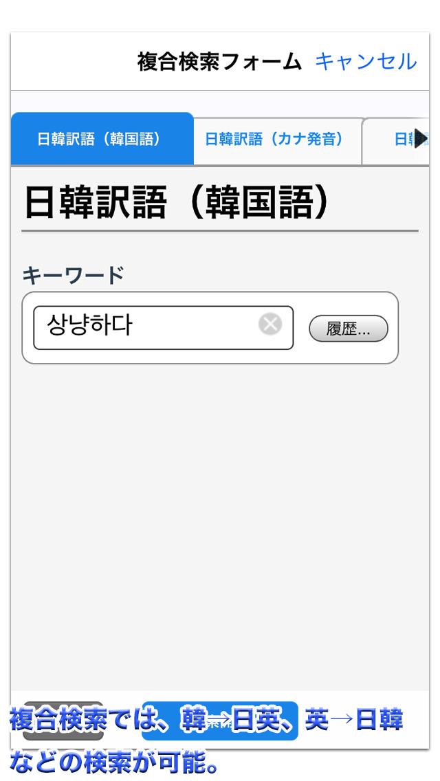 http://a3.mzstatic.com/jp/r30/Purple1/v4/07/66/46/076646ee-6432-59cc-eb87-f09537b3e4e3/screen1136x1136.jpeg