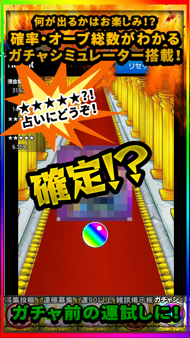 http://a3.mzstatic.com/jp/r30/Purple1/v4/08/62/09/08620930-c8e6-db00-811d-f2665e665cd9/screen1136x1136.jpeg