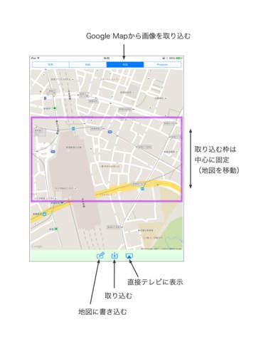 http://a3.mzstatic.com/jp/r30/Purple1/v4/08/8a/b5/088ab5ec-17a3-da79-58da-260c9e15e57c/screen480x480.jpeg