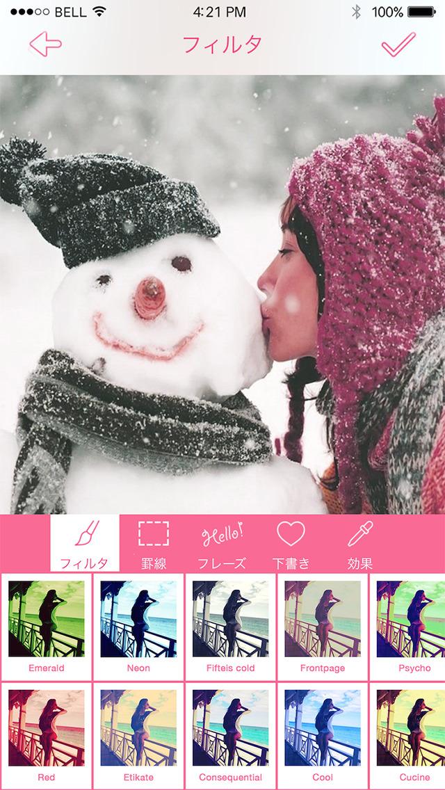 2014年1月1日iPhone/iPadアプリセール ビデオ編集ツール「iPicVoicer」が無料!