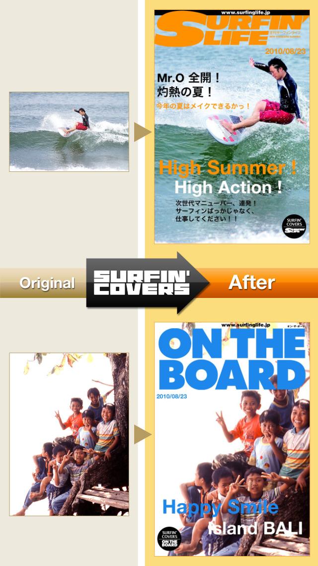SURFIN' COVERSのおすすめ画像5