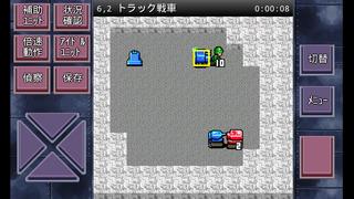 成金大救出 screenshot1