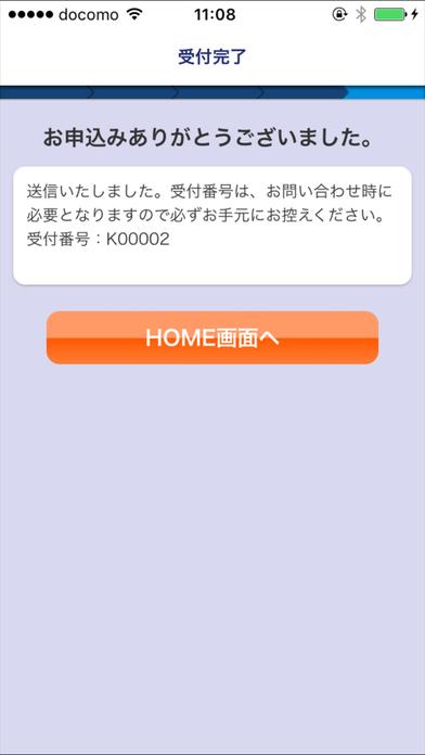 http://a3.mzstatic.com/jp/r30/Purple1/v4/12/1b/bc/121bbcd3-afe4-7a8d-a28d-db849fd148f2/screen696x696.jpeg