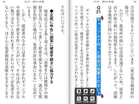 http://a3.mzstatic.com/jp/r30/Purple1/v4/18/42/f5/1842f50e-676e-d355-7b83-301a923d4cb1/screen480x480.jpeg