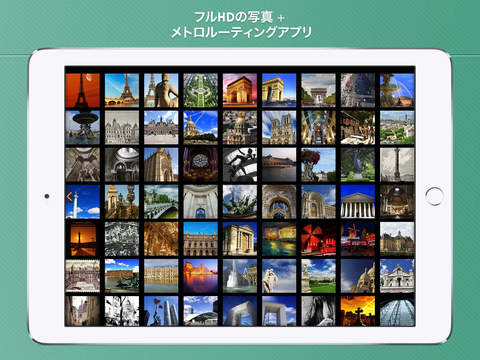 http://a3.mzstatic.com/jp/r30/Purple1/v4/1a/a0/aa/1aa0aaa7-8009-4fbe-809e-3b594d0dae23/screen480x480.jpeg