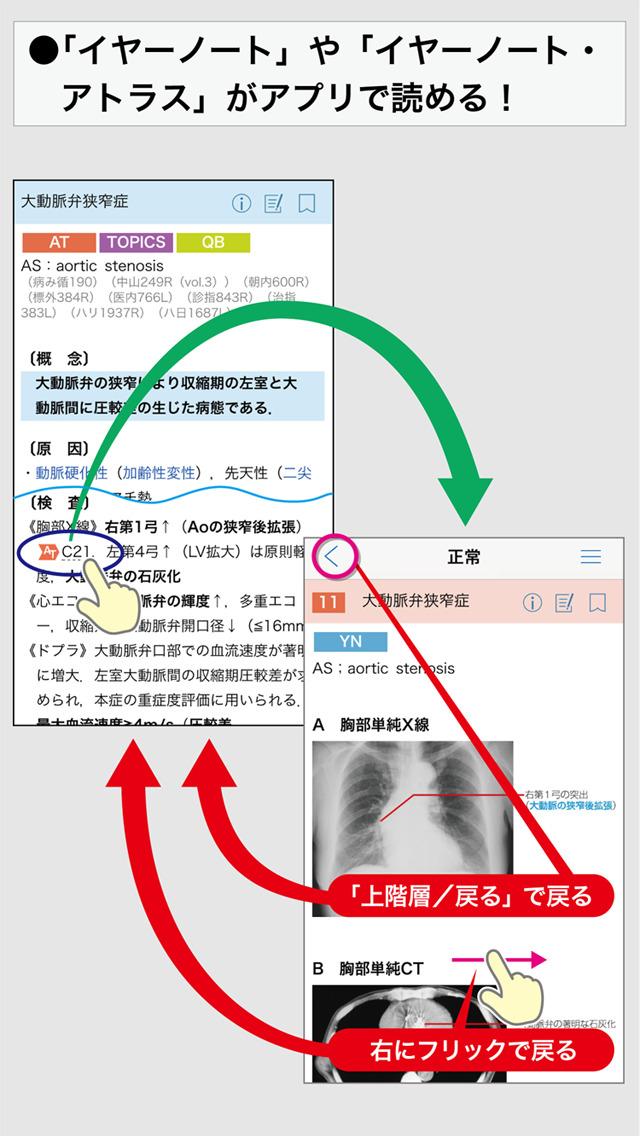 http://a3.mzstatic.com/jp/r30/Purple1/v4/1c/2a/f4/1c2af46a-6a2c-49ab-5549-56a38c7ebb20/screen1136x1136.jpeg