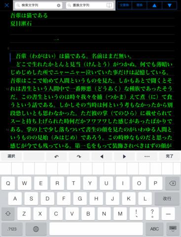 http://a3.mzstatic.com/jp/r30/Purple1/v4/1e/eb/81/1eeb81ac-7c30-df6f-99b9-7488d177bd26/screen480x480.jpeg