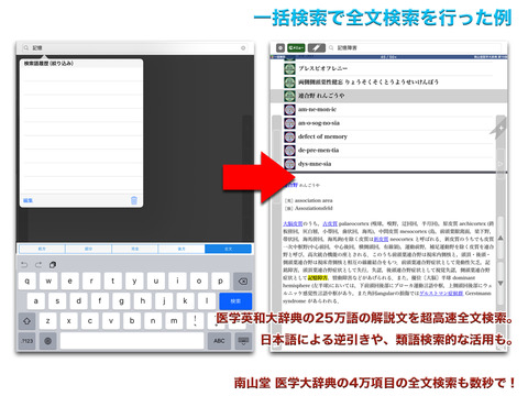 http://a3.mzstatic.com/jp/r30/Purple1/v4/20/74/24/20742471-99c2-9bcc-1878-dc511bcdf2e4/screen480x480.jpeg