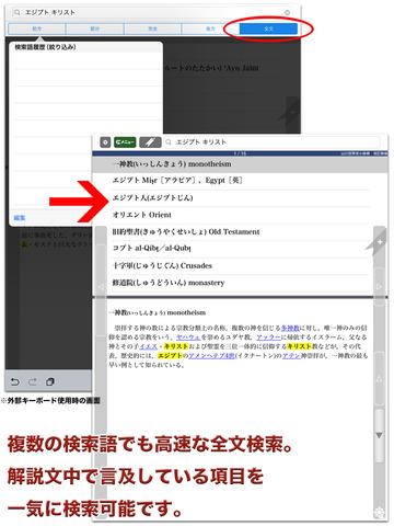 http://a3.mzstatic.com/jp/r30/Purple1/v4/21/c3/5d/21c35dae-6cc4-c64e-9951-e9e7fdd541c0/screen480x480.jpeg